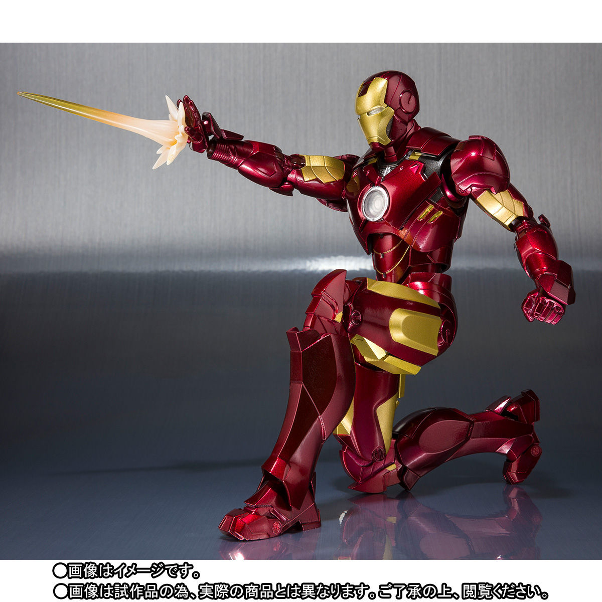 Authentic Bandai Tamashii MARVEL Legends S.H Figuarts Iron Man Hall Of Armor X2