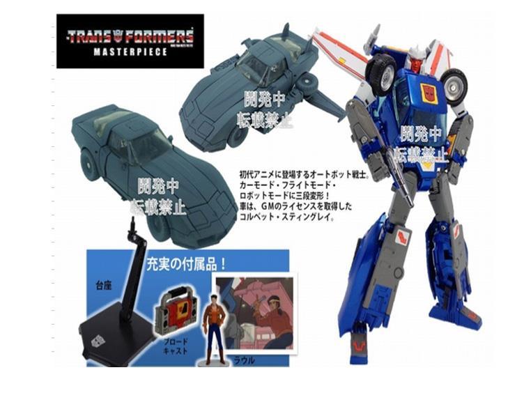 Transformers Takara Masterpiece MP-25 Tracks New Image & Details