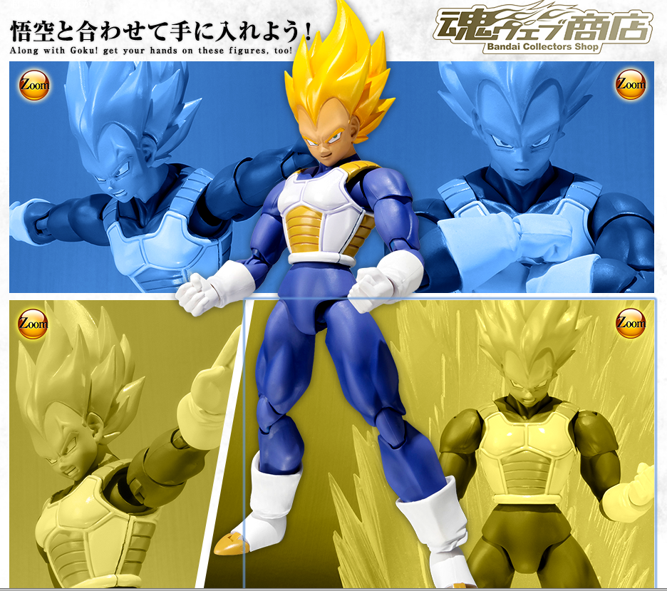 S.H. Figuarts Dragon Ball Z Super Saiyan Vegeta Limited Color Version