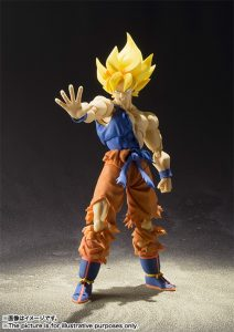 S.H. Figuarts Super Saiyan Goku Super Warrior Awakening Version Figure Announced 1