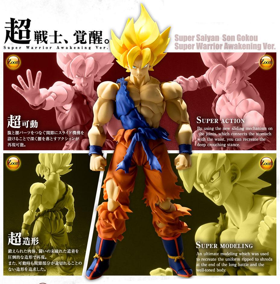 S.H. Figuarts Super Saiyan Goku Super Warrior Awakening Version Figure Announced