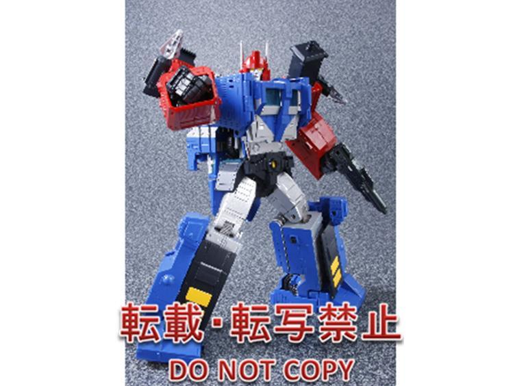 Takara-Tomy Transformers MP-31 Masterpiece Delta Magnus – Diaclone