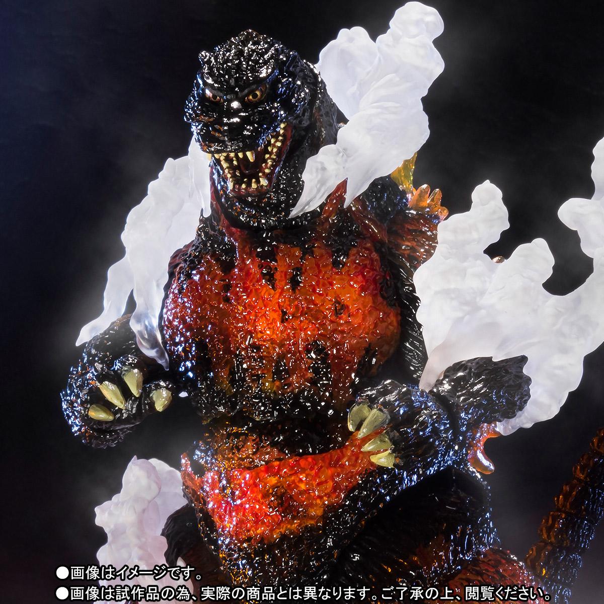 S.H.MonsterArts Ultimate Burning Godzilla 1995 Figure