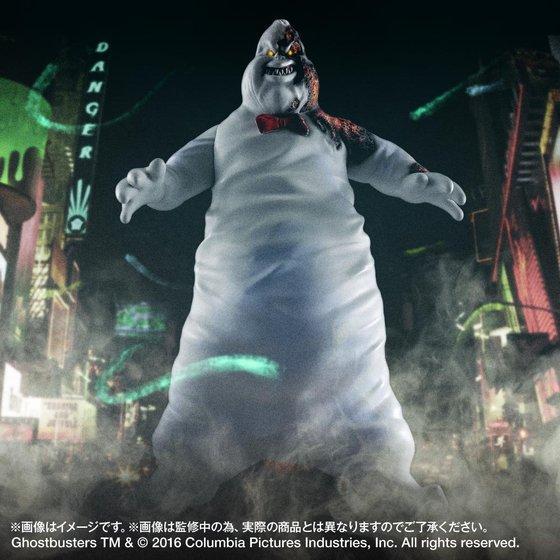 Bandai Ghostbusters Rowan 12″ Figure (Update)