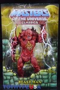 PowerCon 2016 Exclusive Masters Of The Universe Red Beast Man 03