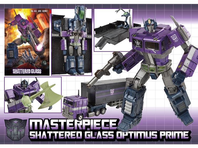 Takara-Tomy Transformers Masterpiece Shattered Glass Optimus Prime