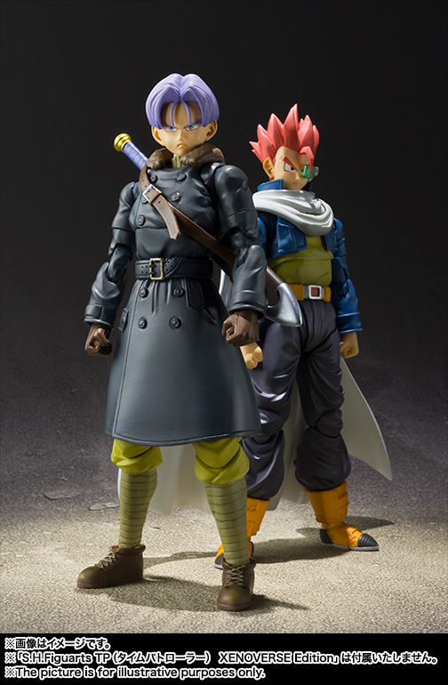 Dragon Ball: Xenoverse Edition Hero & Trunks S.H. Figuarts Figures