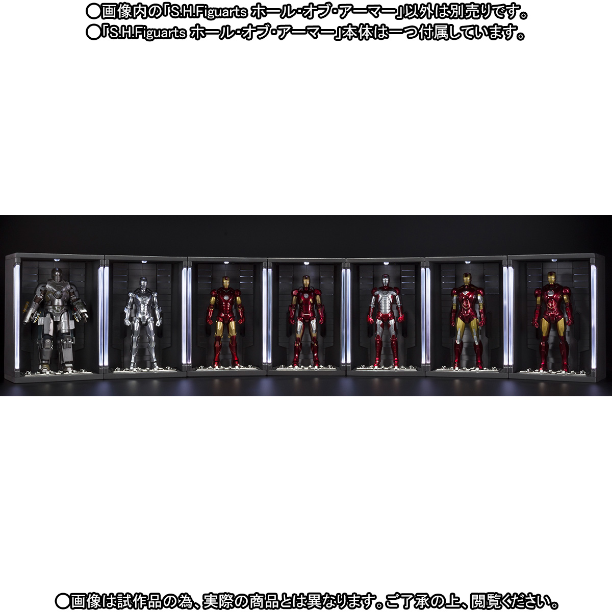 Tamashii Nations Announces S.H. Figuarts Iron Man 3 Hall Of Armor Display