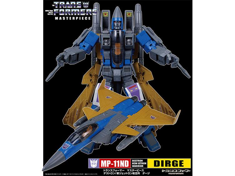Takara-Tomy Transformers Masterpiece MP-11ND Dirge