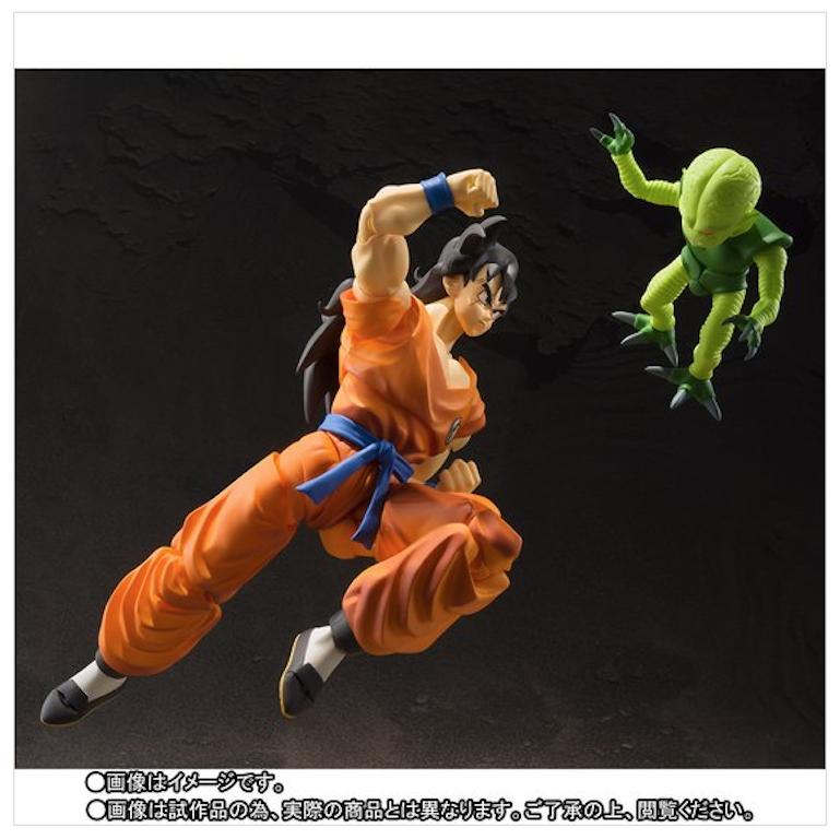 S.H. Figuarts Dragon Ball Z Yamcha With Saibaman Figure Set