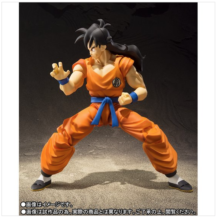 S.H. Figuarts Dragon Ball Z Yamcha With Saibaman Figure Set Pre-Orders