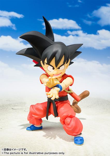 Entertainment Earth – S.H. Figuarts Dragon Ball Kid Goku Figure