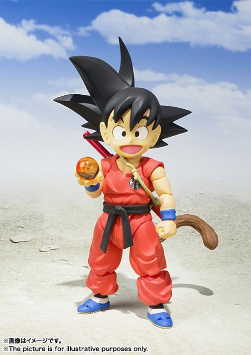 S.H. Figuarts Dragon Ball Z Kid Goku Figure Pre-Orders