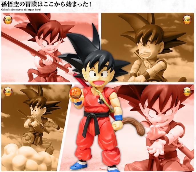 S.H. Figuarts Dragon Ball Z Kid Goku Figure Revealed