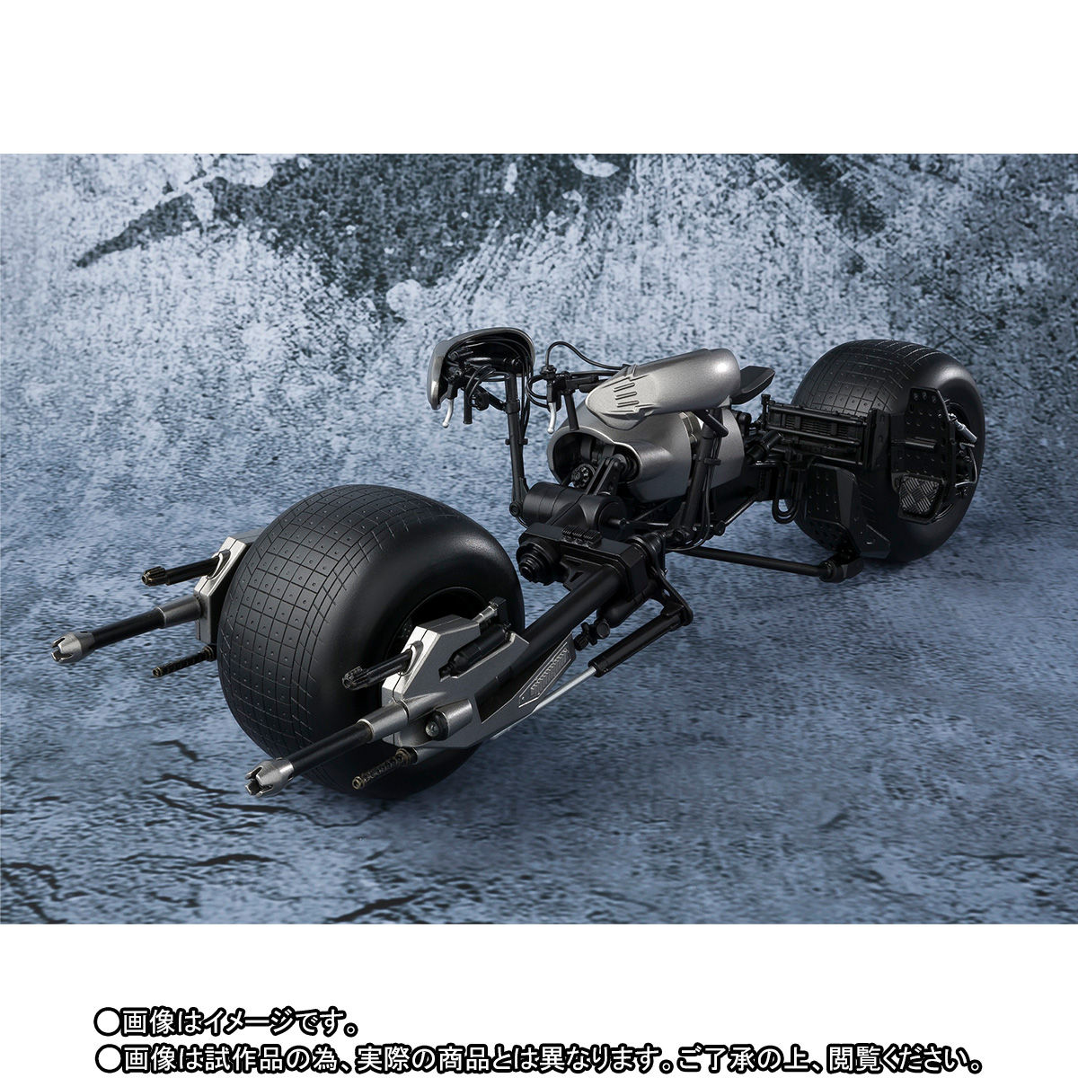 S.H. Figuarts The Dark Knight Batpod Official Product Details & Images