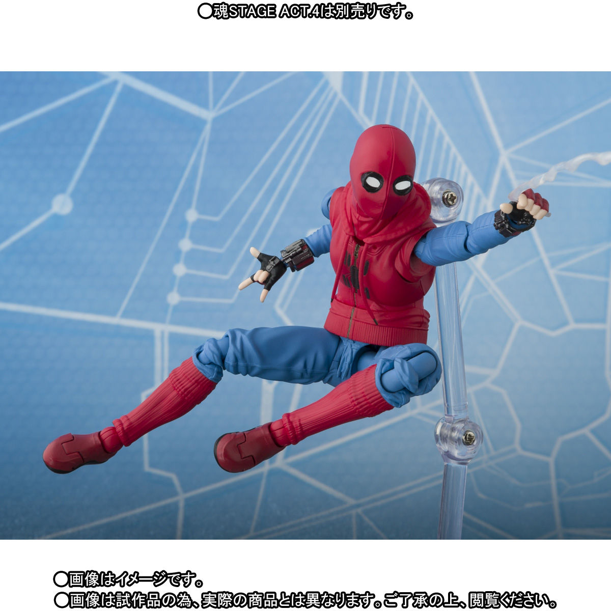S.H. Figuarts Spider-Man: Homecoming – Homemade Suit Spider-Man Figure Pre-Orders