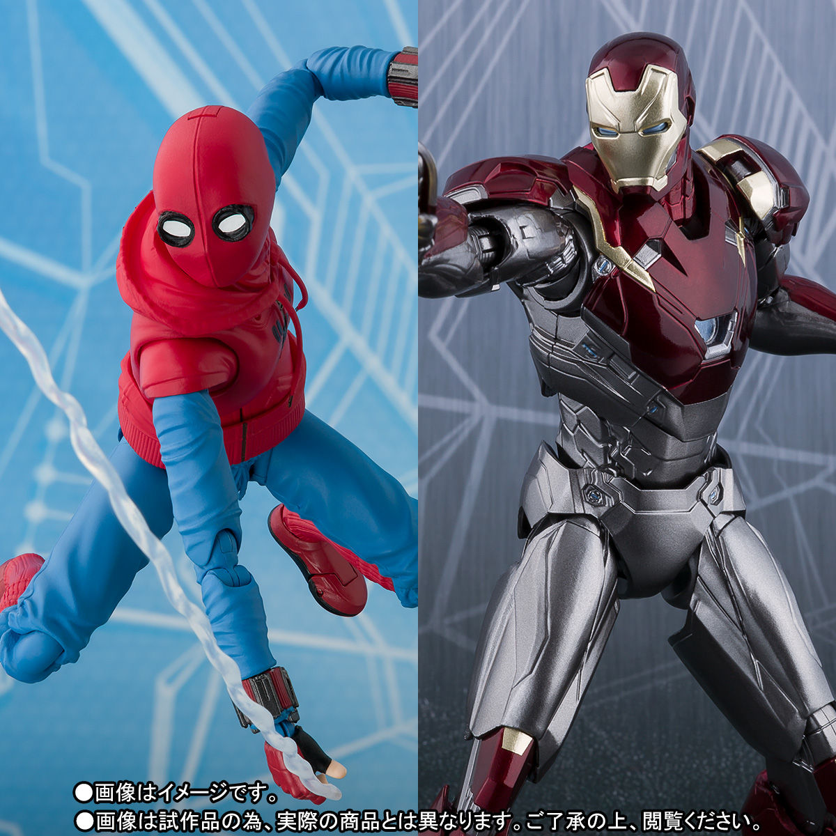 S.H. Figuarts Spider-Man: Homecoming – Homemade Suit Spider-Man & Iron Man Figures