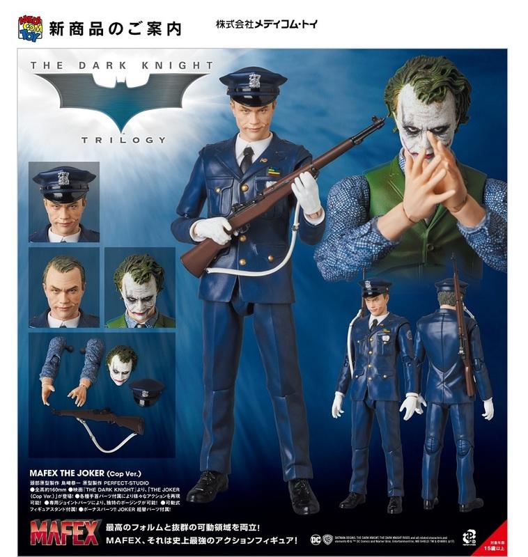 Medicom Batman: The Dark Knight – The Joker Cop Figure Revealed