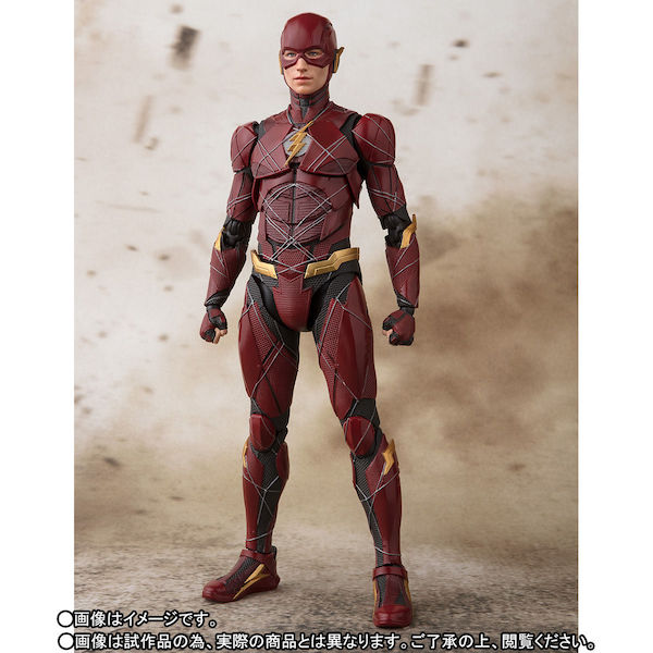 Amazon Daily Deal – S.H. Figuarts Justice League Movie – The Flash Figure Now $43