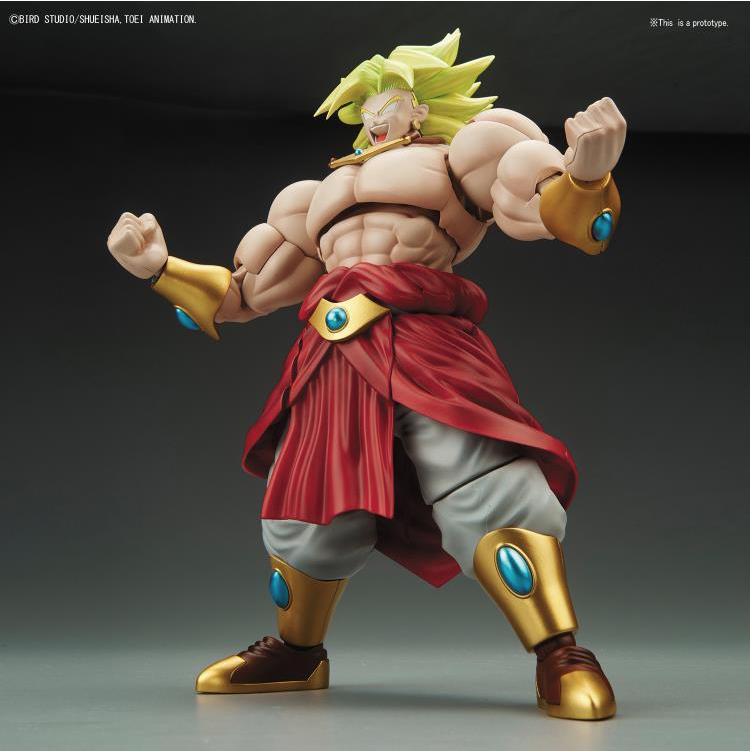 Bandai Dragon Ball Z Figure-rise Super Saiyan Broly