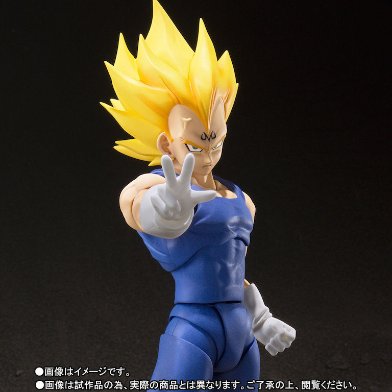 S.H. Figuarts Dragon Ball Z Majin Vegeta Figure