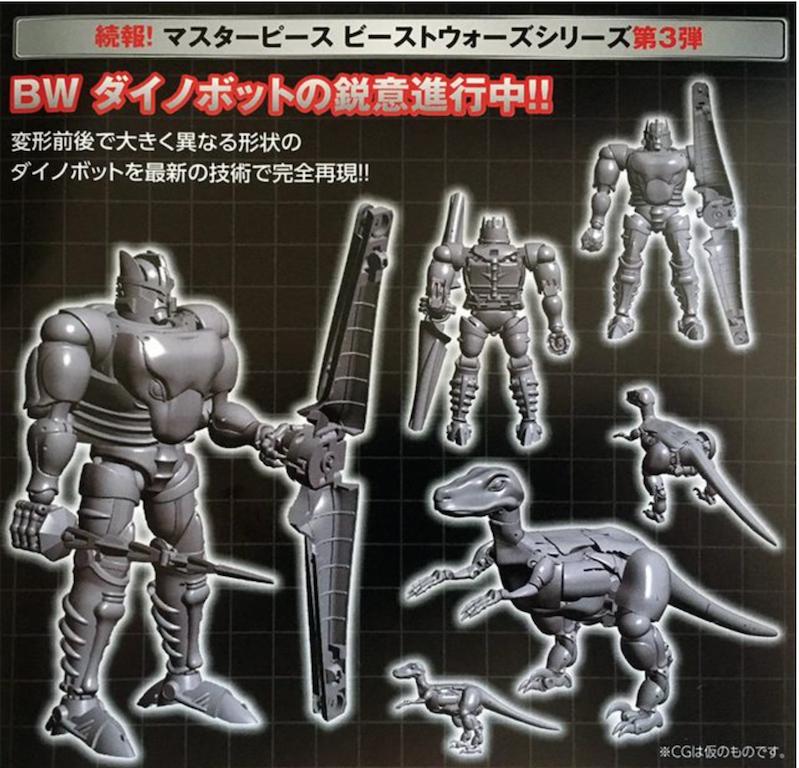 Takara-Tomy Transformers Masterpiece MP-41 Dinobot Figure Announced