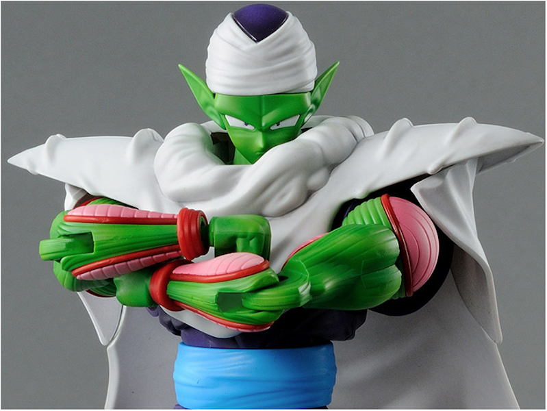 Bandai Dragon Ball Z Figure-rise Piccolo Figure Now $30 On Amazon