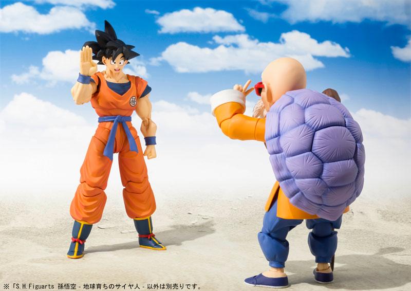 S.H. Figuarts Dragonball Z Son Goku Figure
