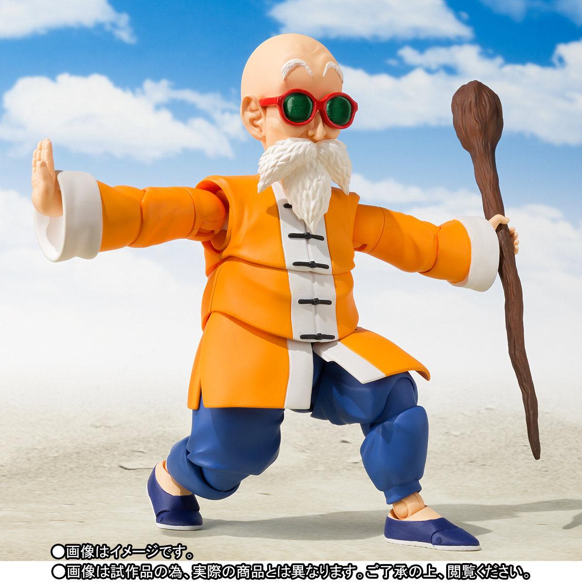 S.H. Figuarts Dragon Ball Z Master Roshi Figure