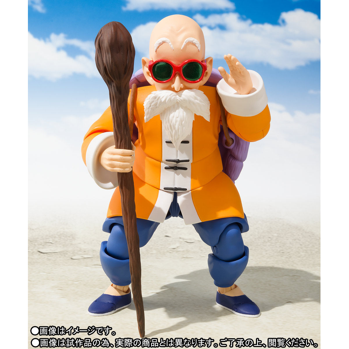 S.H. Figuarts Dragon Ball Z Master Roshi Figure Now $54 On Amazon