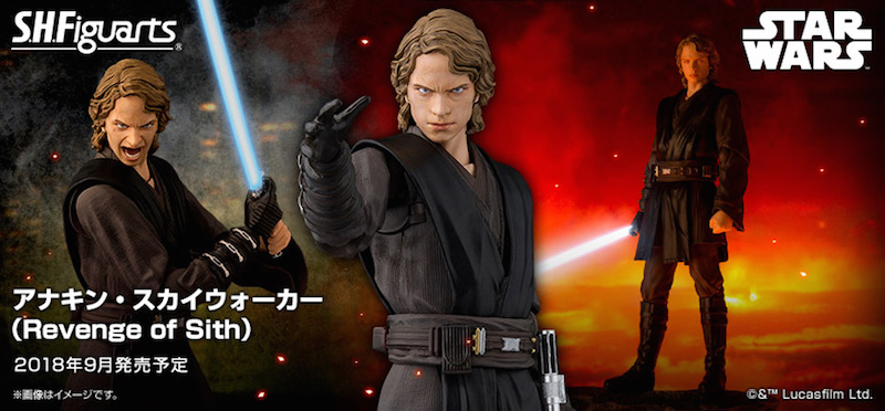 Bandai Tamashii Nations S.H. Figuarts Star Wars: Revenge Of The Sith – Anakin Skywalker Figure