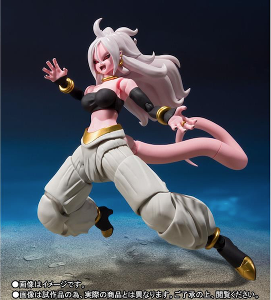 Dragon Ball FighterZ S.H. Figuarts Android 21 Figure Available Now