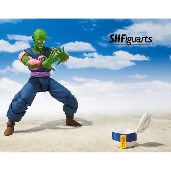 S.H. Figuarts Dragonball King Piccolo Figure Pre-Orders