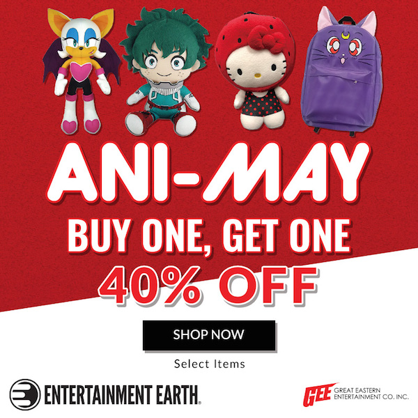 Entertainment Earth – Ani-May Sale, Diamond Select Toys, Banpresto & New Daily Deals