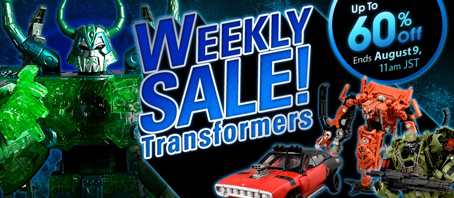 Hobby Link Japan Launches Transformers Toys Sales Up To 60% Off