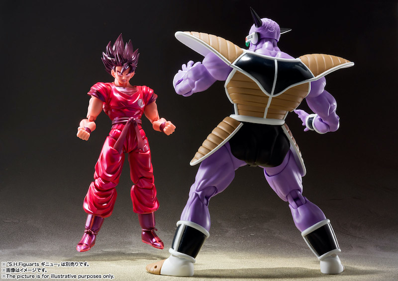 S.H. Figuarts Dragonball Captain Ginyu & Son Goku Kaio-Ken Figure Pre-Orders