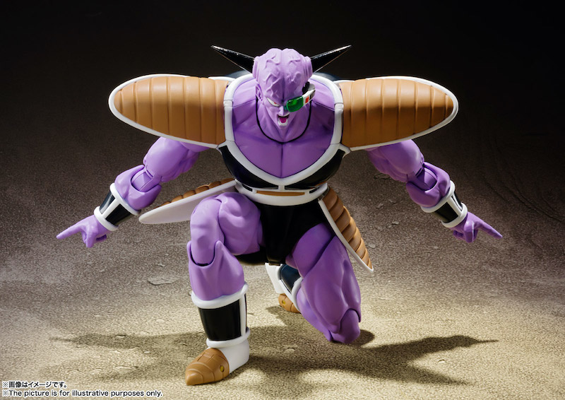S.H. Figuarts Dragon Ball Z Captain Ginyu Now $31.48 At GameStop