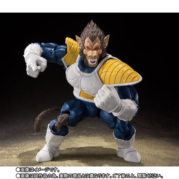 Tamashii Nations S.H. Figuarts Dragon Ball Z Great Ape Vegeta Figure Pre-Orders