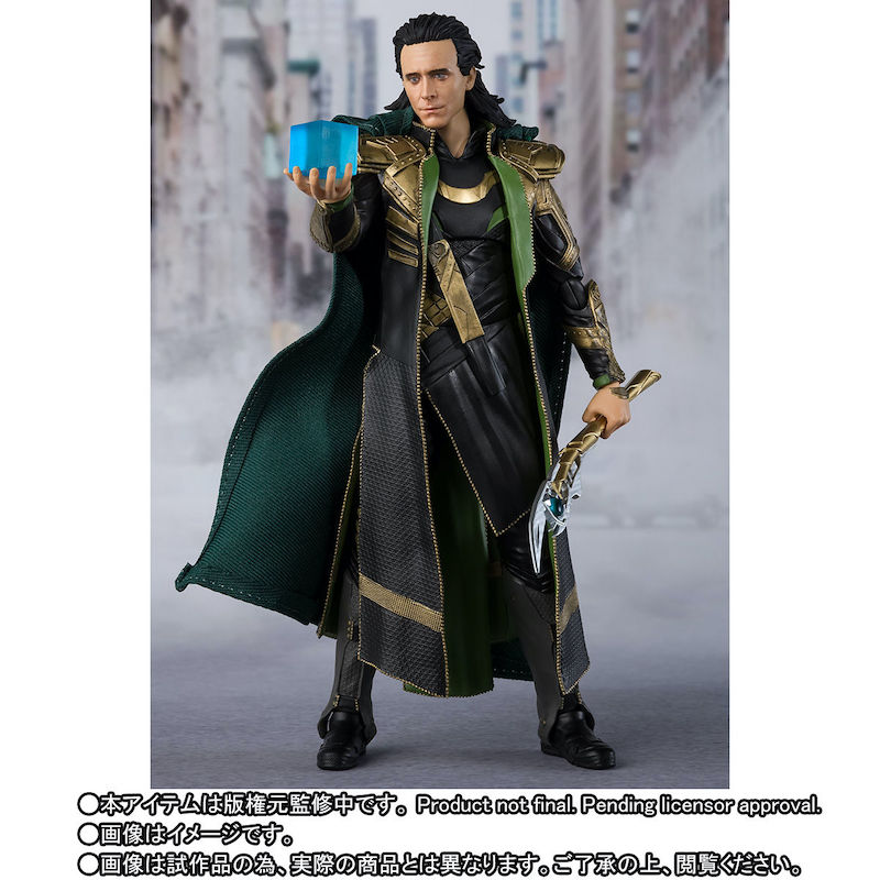 S.H. Figuarts The Avengers Loki Figure Pre-Orders