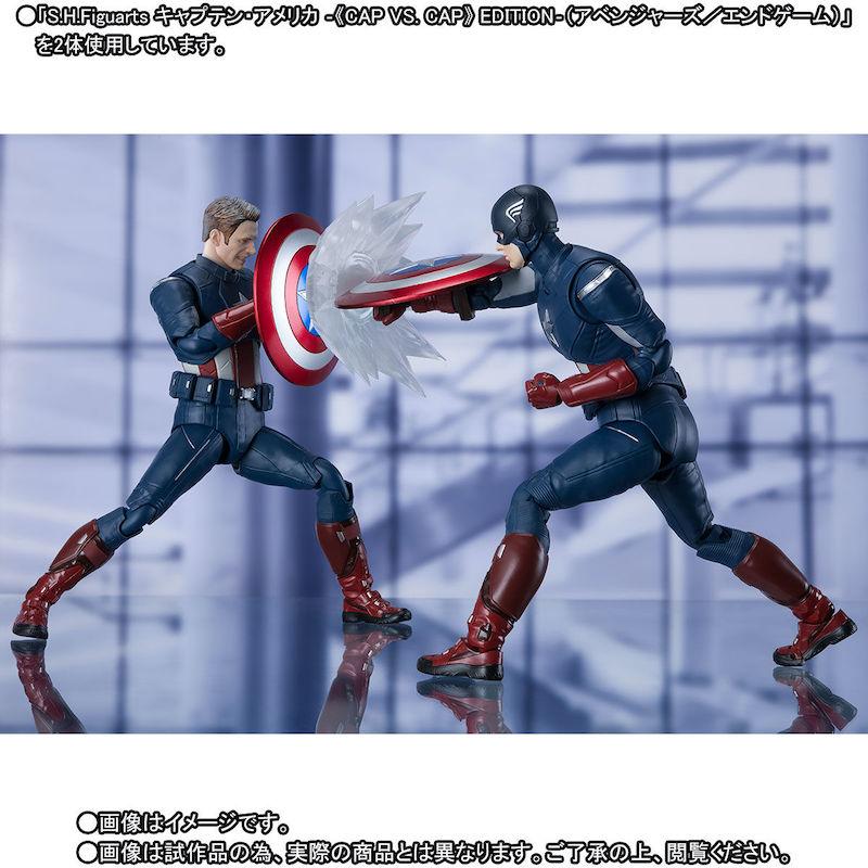 S.H. Figuarts Avengers: Endgame – Captain America 2012 Costume Figure Pre-Orders