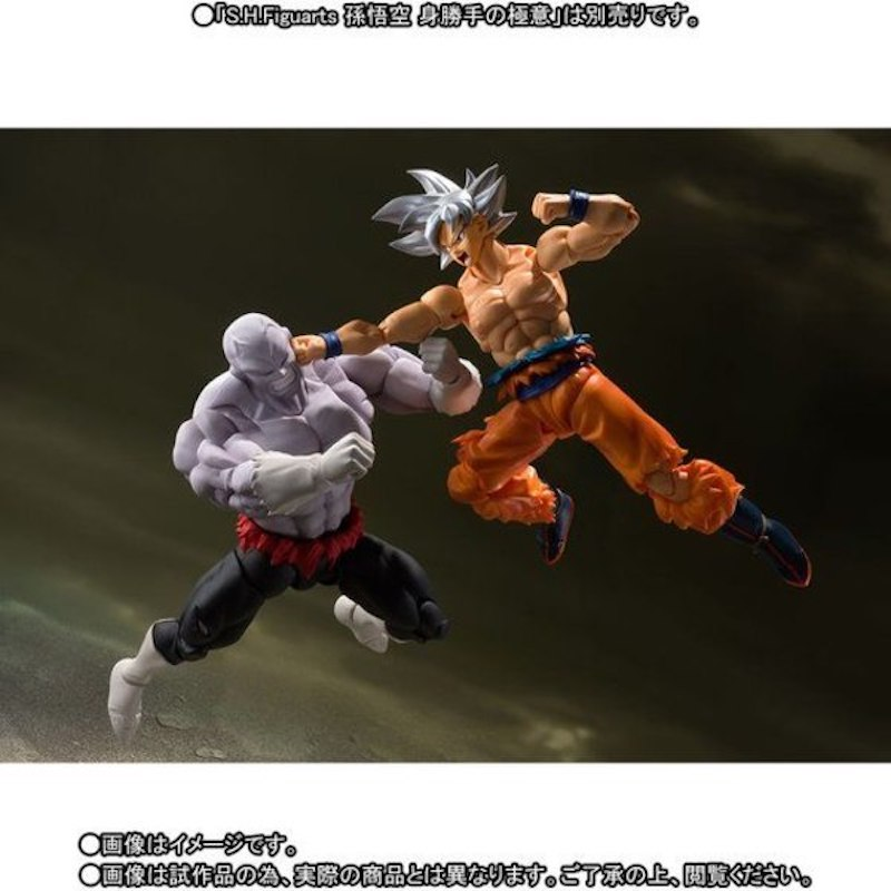 S.H. Figuarts DragonBall Super Final Battle Jiren Figure Pre-Orders On Amazon