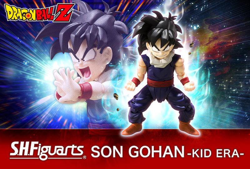 Tamashii Nations S.H. Figuarts Dragon Ball Z Son Gohan Figure