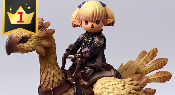 Hobby Link Japan – Chocobos, Escaflowne, & G.I. Joe