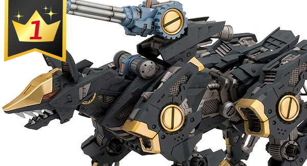 Hobby Link Japan – New Zoids, Godzilla, & More