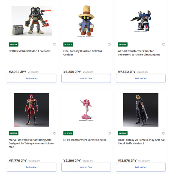 Hobby Link Japan – Hot New MAFEX Preorders — Plus Deals