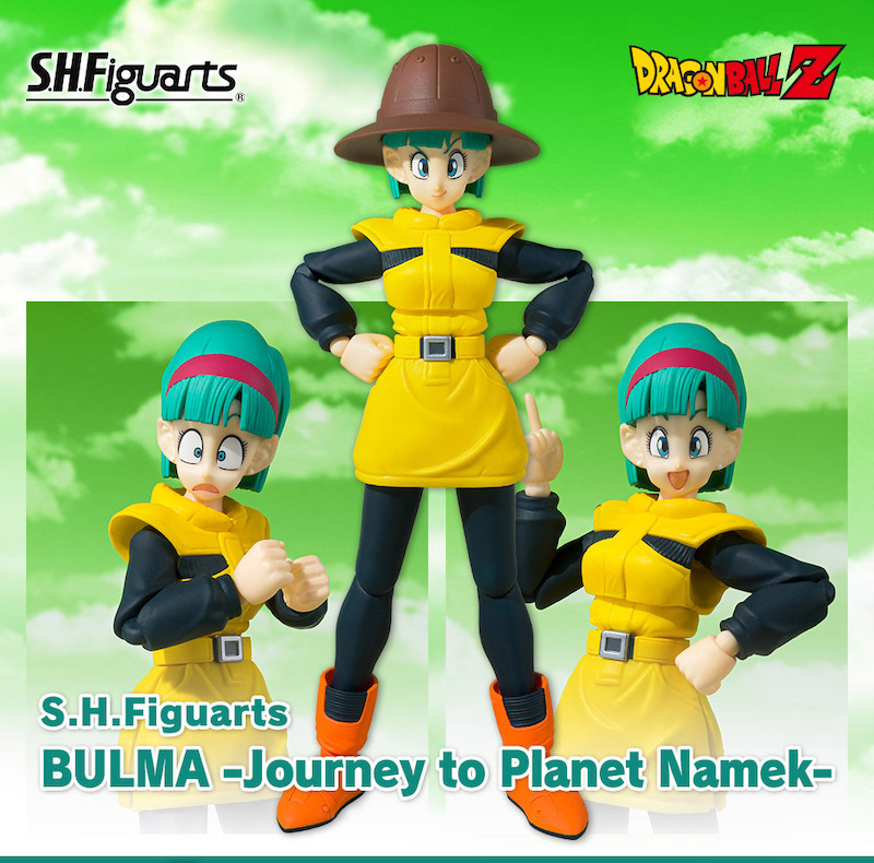 Premium Bandai – S.H. Figuarts Bulma -Journey to Planet Namek Figure Pre-Orders