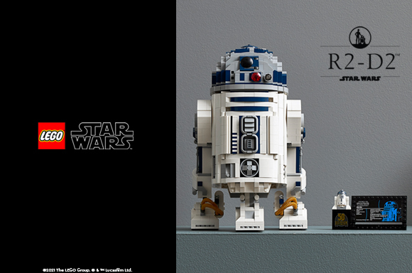 Zavvi Releases Exclusive Lego Star Wars R2-D2 Collectible Model