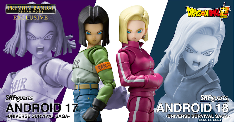 Premium Bandai – S.H. Figuarts Dragon Ball Super Androids 17 & 18 Figure Pre-Orders