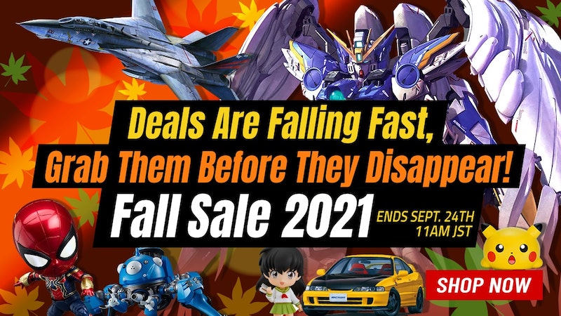 Hobby Link Japan – Over 7,000 Items On Sale Now