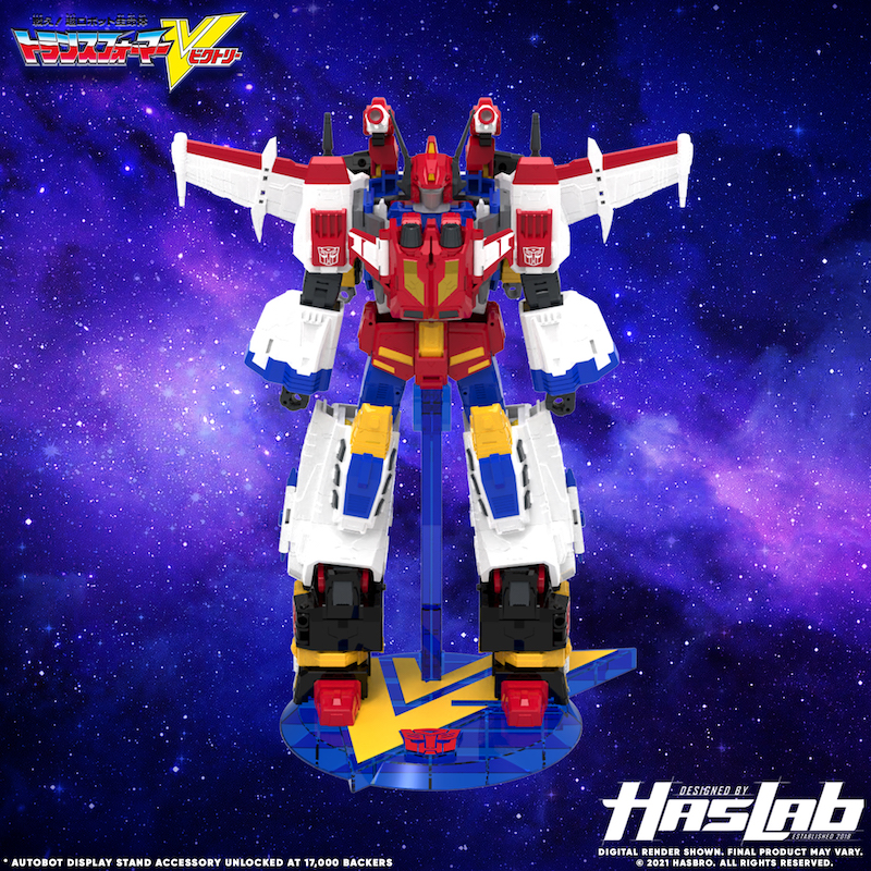 Transformers HasLab Victory Saber – New Color Renders Revealed